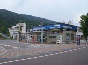 Awa Ikeda Bus Terminal