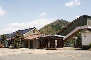 Nii Station